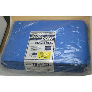 厚手ブルーシート 10m×10m #3000