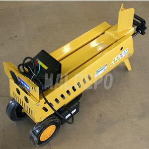 WP油圧式電動薪割機 LS7T-52 単相100V 7.0t