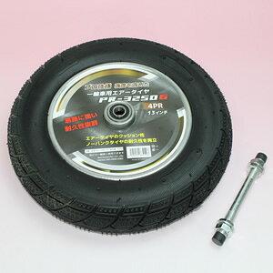 一輪車用 エアータイヤ PR-3250G 浅香工業(金象印/ASAKA) 3.25-8 プロ仕様(4PR) 軸付