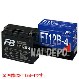 供双轮车使用的MF电池FTZ7S