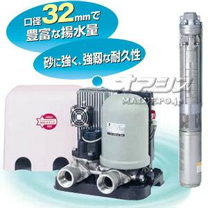 家庭用深井戸水中ポンプ カワエースディーパー UFL2-600S2 川本ポンプ 単相200V