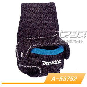 メジャーホルダー A-53752 マキタ(makita)
