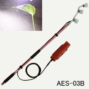 静電ノズル(噴口) スタティカルフォグ AES-03B 有光工業(アリミツ)