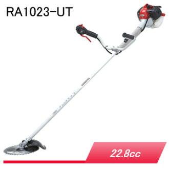 Shoulder type brush cutter paying machine RA1023-UT 22.8 cc hands handle