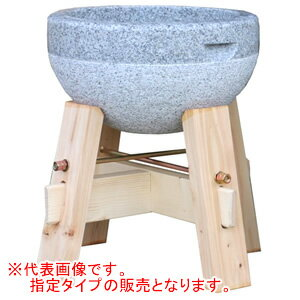 御影石もち臼(餅つき用石臼)・ヒノキ木台セット3升用