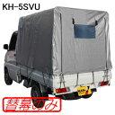 軽トラック幌セット KH-5SVU用 張替シート(替幕のみ)