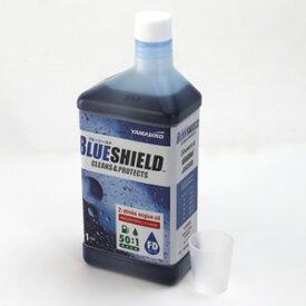純正 2サイクル専用オイル(エンジンオイル) BLUE SHIELD やまびこ(YAMABIKO新ダイワ/共立) 50:1用 1L FD級