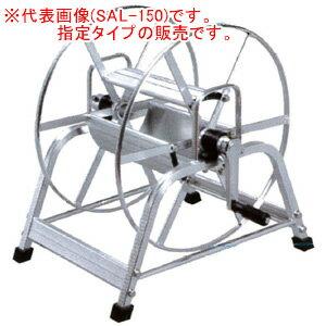 アルミ巻取機 SAL-100 DELUX G1/4より戻し付 折畳ハンドル φ8.5x100m用