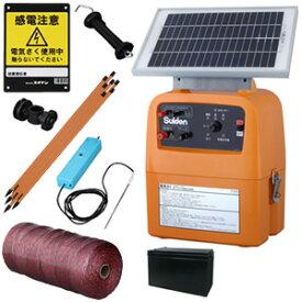 ソーラー式 電気牧柵器 SEF-100-4W 4段張りセット スイデン 周囲長500m シカ対策用【条件付送料無料】