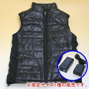 DAISHIN(大進) 防寒あったかベスト WV-B01M Mサイズ ブラック モバイルバッテリー・収納ポーチ付