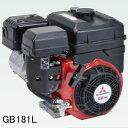 4ストローク OHVガソリンエンジン GB181LN 三菱重工メイキエンジン(MITSUBISHI/ミツビシメイキ) 181cc 1/2カム軸減速…