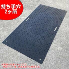 工事用 樹脂製 養生敷板 Wボード 片面凸 黒 3x6 10枚セット ウッドプラスチックテクノロジー 910*1820*15mm/枚【法人のみ】