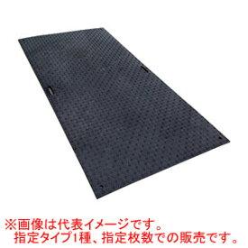 工事用 樹脂製 養生敷板 Wボード 片面凸 黒 3x6 軽量タイプ 10枚セット ウッドプラスチックテクノロジー 910*1820*13mm/枚【法人のみ】