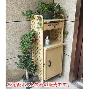 メールボックス+宅配ボックス一体型 宅配ポスト 桜 メタルテック ベージュ