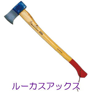 薪割り斧 ルーカスアックス BL03 Helko(ヘルコ) 80cm 2.8Kg