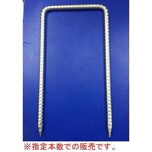 Wボード用 U字型アンカー(U字杭) 50本セット ウッドプラスチックテクノロジー