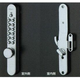 キーレックス800 22805AS 面付引戸鎌錠 長沢製作所