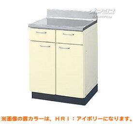 ホーローキャビネットキッチン 調理台 間口60 【HRシリーズ】 LIXIL(リクシル)