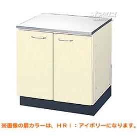 ホーローキャビネットキッチン コンロ台 間口60 【HRシリーズ】 LIXIL(リクシル)