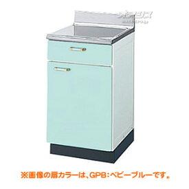 【GP2シリーズ】ホーローキャビネットキッチン 調理台 間口45cm LIXIL(リクシル)