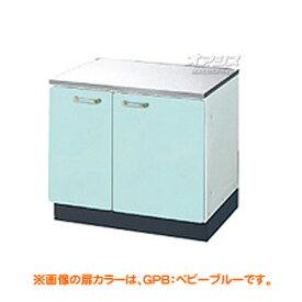【GP2シリーズ】ホーローキャビネットキッチン コンロ台 間口70cm LIXIL(リクシル)