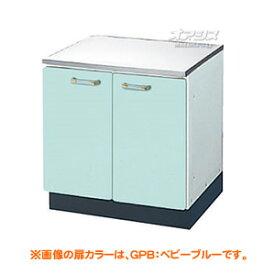 【GP2シリーズ】ホーローキャビネットキッチン コンロ台 間口60cm LIXIL(リクシル)