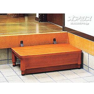 木製玄関踏み台GR 1型 幅60cmタイプ ガットリハビリィ