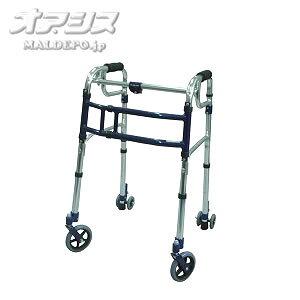 歩行器 スライドフィット ハイタイプ 室内・屋外兼用 H-0195C 5インチキャスター ユーバ産業