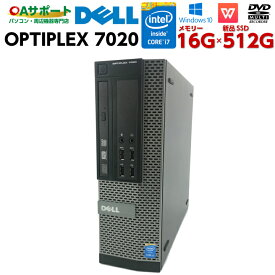 中古パソコン 中古デスクトップパソコン Windows10 DELL OPTIPLEX 7020 第四世代Corei7 新品SSD ビジネス向けスモールPC 最新OS Office付 中古動作良好品【送料無料】