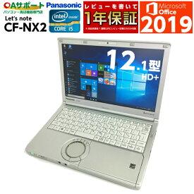 中古パソコン 中古ノートパソコン Windows10 Panasonic Let's note CF-NX2 第三世代 Corei5 Microsoft Offie 2019付 新品SSD 持ち運び便利 軽量モバイル SDカード 無線LAN Wifi対応 最新OS 中古動作良好品【送料無料】