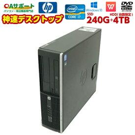 中古パソコン 中古デスクトップパソコン Windows10 HP Compaqシリーズ 第三世代 Corei7 神速16Gメモリー SSD+大容量HDD Office付 最新OS 中古動作良好品【送料無料】