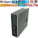 【高速処理と大容量を兼ね備えたデュアルストレージ搭載】中古パソコン 中古デスクトップパソコン Windows10 HP Compa…