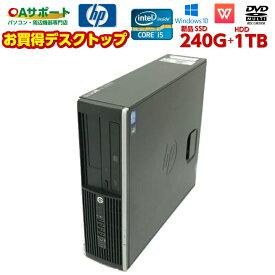 中古パソコン 中古デスクトップパソコン Windows10 HP Compaq 6300 Pro SFF 第三世代Corei5 高速8Gメモリ 新品SSD 大容量HDD 最新OS 中古動作良好品【送料無料】