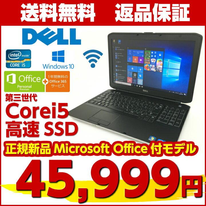 ノートパソコン パソコン Windows10 DELL LATITUDE E5530 第三世代 Corei5 高速SSD 正規Microsoft Office付 SDカードスロット HDMI端子対応【返品保証】【送料無料】