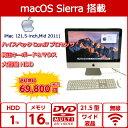 中古パソコン 中古デスクトップパソコン macOS Sierra iMac(21.5-inch,Mid 2011) Apple 一体型デスクトップ 大画面21.5インチワイドデ…