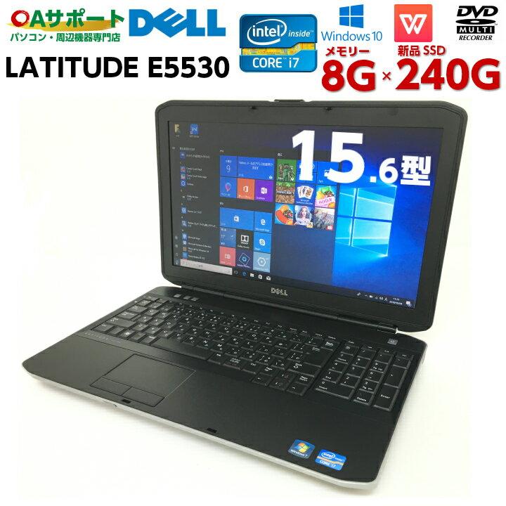 中古ノートパソコン 中古パソコン Windows10 DELL LATITUDE E5530 第三世代 Corei7 8Gメモリー 新品SSD スーパーマルチ SDカードスロット HDMI端子 無線内蔵 Office付 【返品保証】【送料無料】