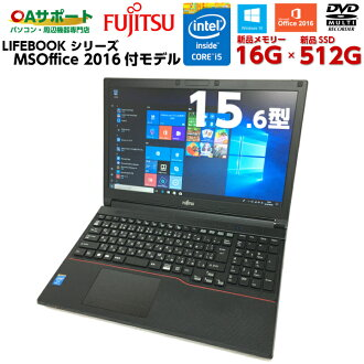 Article having good used personal computer used note PC Windows10 Fujitsu LIFEBOOK series new generation fourth generation Corei5 new article SSD Highway memo Masanori Lee Microsoft Office 付最新 OS used movement