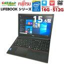 中古パソコン 中古ノートパソコン Windows10 FUJITSU LIFEBOOKシリーズ 第四世代 Corei5 新品SSD 神速メモリー テンキ…