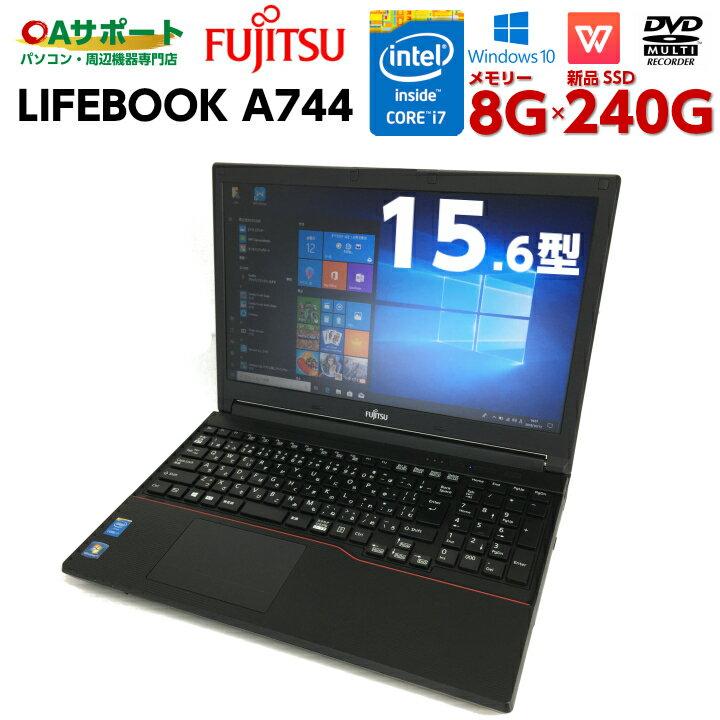 中古パソコン 中古ノートパソコン Windows10 FUJITSU LIFEBOOK A744 第四世代 Corei7 新品SSD 8Gメモリー Office付 HDMI USB3.0 無線 Wifi対応 テンキー付 中古動作良好品【送料無料】