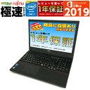 中古パソコン 中古ノートパソコン Windows10 FUJITSU LIFEBOOK 極速シリーズ 第四世代Corei7 新品SSD 16Gメモリー Mic…