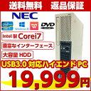 中古パソコン デスクトップパソコン Windows10 NEC MK28HE 第二世代 Corei7 大容量HDD 豊富なインターフェイス USB3.0対応 最新OS Offi…
