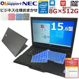 【25日限定!全品ポイント15倍!】【当店満足度No.1商品】中古パソコン 中古ノートパソコン Windows10 ビジネス仕様おまかせ 第四世代 Corei5 大容量SSD USB3.0対応 無線LAN Wifi対応 Office付 防塵・防滴キーボードカバー付 中古動作良好品【あす楽】