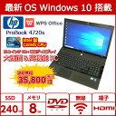 中古パソコン 中古ノートパソコン Windows10 HP ProBook 4720s 大画面17.3インチ Corei5CPU搭載 8Gメモリ 新品SSD 最新OS Office付 無…