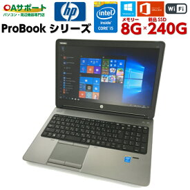 中古パソコン 中古ノートパソコン Windows10 HP ProBookシリーズ 650(450) G1 新世代 第四世代 Corei5 新品SSD 高速メモリ 正規Microsoft Office 2016 SDカード 無線 Wifi対応 最新OS 中古動作良好品【送料無料】