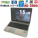 中古パソコン 中古ノートパソコン Windows10 HP ProBookシリーズ 高スペック Corei5CPU搭載 新品高速SSD128G Office付 15.6型ワイド画…