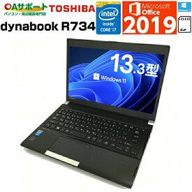 パソコン ノートパソコン パワースリム Windows10 TOSHIBA dynabook R734 第四世代 Corei7 高速SSD DVDマルチ 軽量モバイル Office2019付 SDカード Bluetooth 無線LAN内蔵 Wifi対応 中古動作良好品【再入荷】【送料無料】
