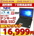 中古パソコン 中古ノートパソコン Windows10 NEC VersaPro 新品SSD 第ニ世代 Celeron HDMI端子 無線 Wifi対応 Office…
