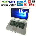 【2000円OFFクーポン配布中】【ポイント10倍】中古パソコン 中古ノートパソコン Windows10 NEC VersaPro VK28HD 高性能 第二世代Corei7…
