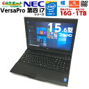 中古パソコン 中古ノートパソコン Windows10 NEC VersaPro i7シリーズ 第四世代 Corei7 Microsoft Office 2013付 新品…
