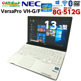 Used goods movement good article belonging to used personal computer used note PC Windows10 NEC VersaPro VH-G/F Bluetooth deployment mobile PC third generation Corei7 8G memory new article SSD SD card slot wireless LAN incorporation latest OS Office